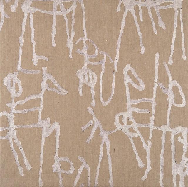 Sergio Fermariello, 'Guerrieri', 2002, Finarte