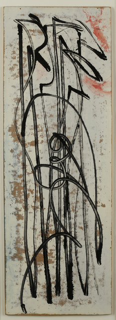 , 'Figures,' 1957, New Art Centre