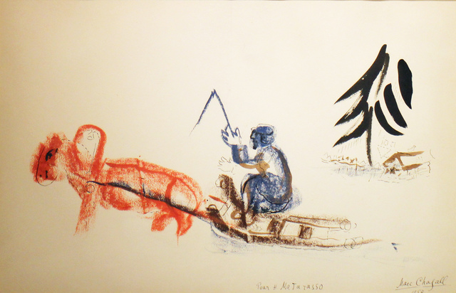 , 'Le traineau au cheval rouge,' 1957, Connaught Brown