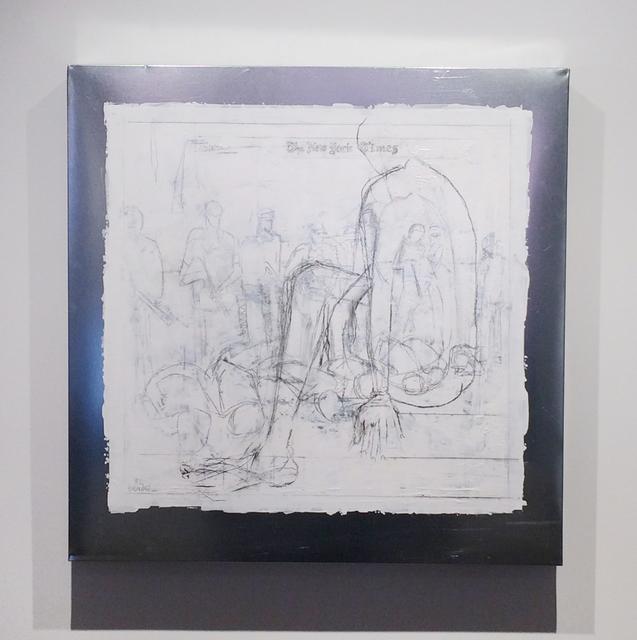 , 'Perspective,' 2014, Octavia Art Gallery