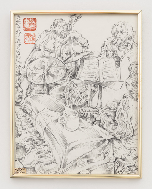 , 'Untitled (Jazz band playing with coffee mug),' 1975, P.P.O.W