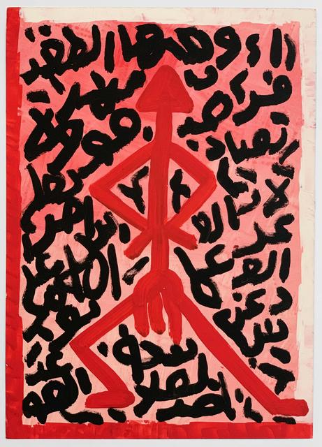 Fathi Hassan, 'Untitled', 1999, Lawrie Shabibi