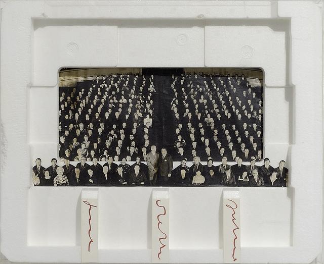 , 'Fine dello spettacolo,' 1974, Erica Ravenna Arte Contemporanea