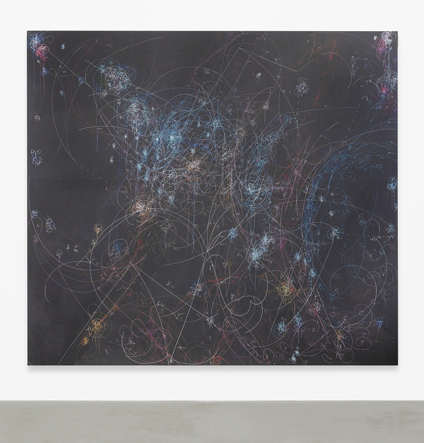 , 'blow up 363 - the long goodbye - subatomic decay patterns and red giant in NGC 3293,' 2018, Lowell Ryan Projects