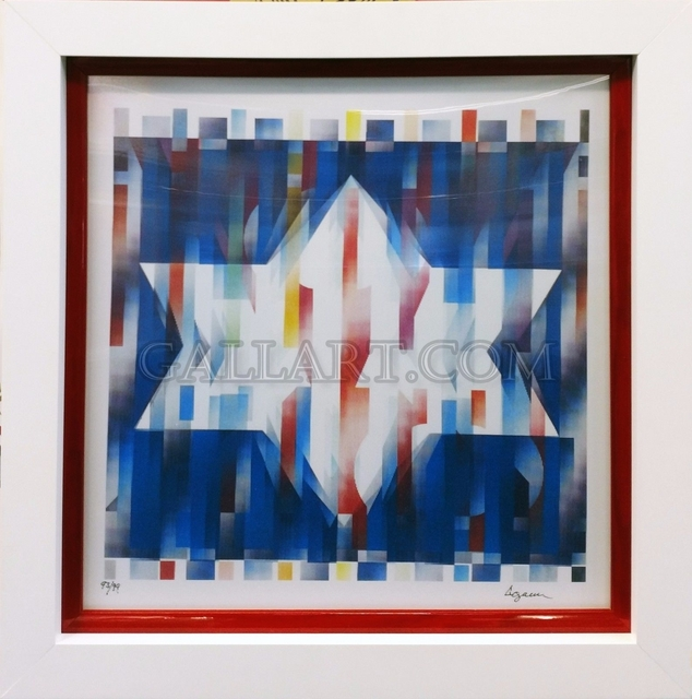 Yaacov Agam, 'STAR OF HOPE', UNKNOWN, Gallery Art