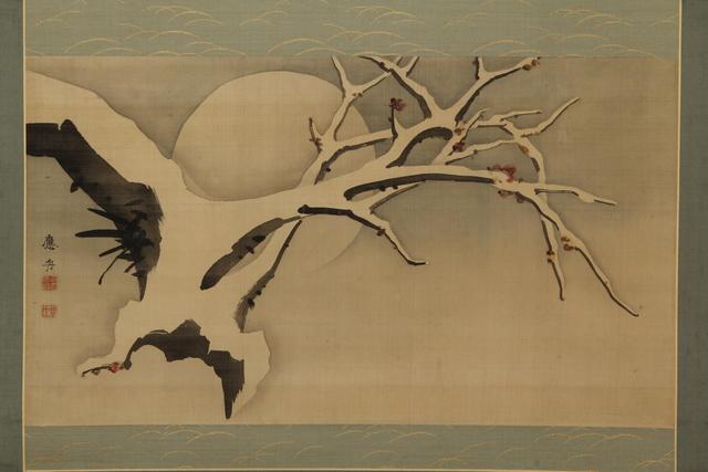 Ishimatsu Oshu, 'Hanging Scroll; Flowering Plum by Full Moon (T-3429)', Edo period (1615-1868) 18th century, Erik Thomsen