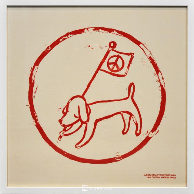 Yoshitomo Nara, 'Peace Flag and Puppy', 2001, Print, Silkscreen on Cotton, Curator Style