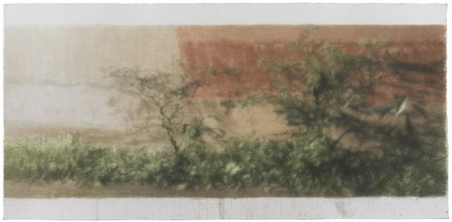 , 'Hidden Scenery 隐匿之景,' 2015, PIFO Gallery