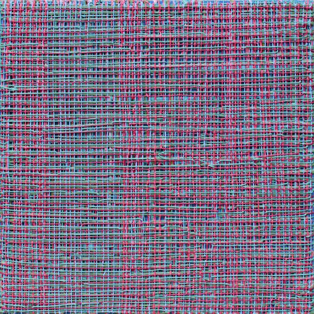 Vicky Christou, 'Glimpse 1', 2013, Newzones