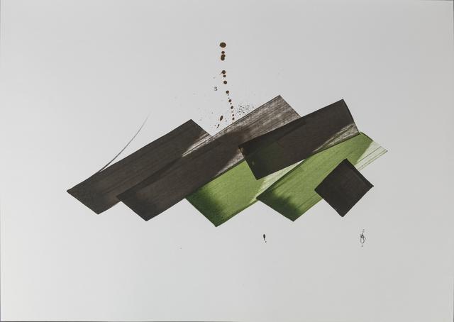 , 'Formation I,' 2016, ATHR