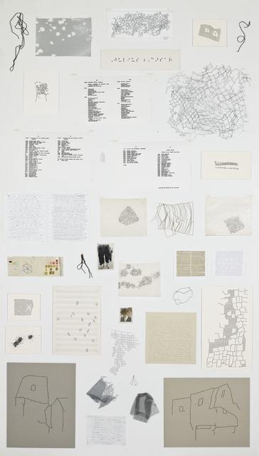 , 'Caja de proceso # 1 (Process Box # 1),' 2008-2010, Casas Riegner