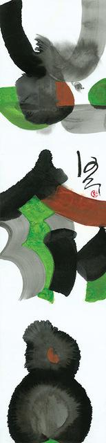 , 'Poetry 1-6 No.5 詩歌1-6之5,' 2003, Alisan Fine Arts