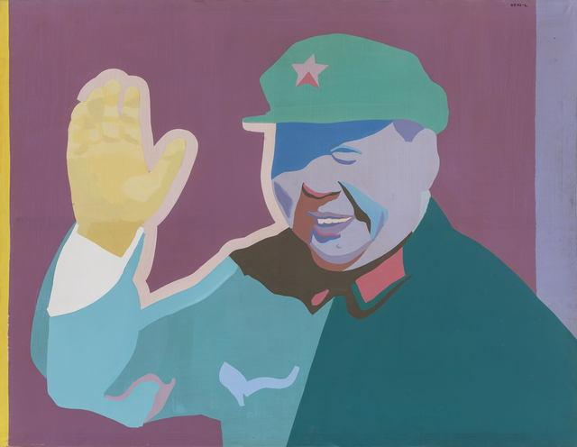 , 'Mao,' 1992, Pékin Fine Arts