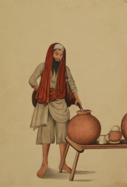 , 'Bhishti / Water carrier,' , Swaraj Art Archive