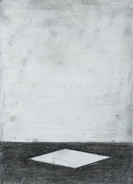 , 'Blattspiegelung ,' , Patrick Heide Contemporary
