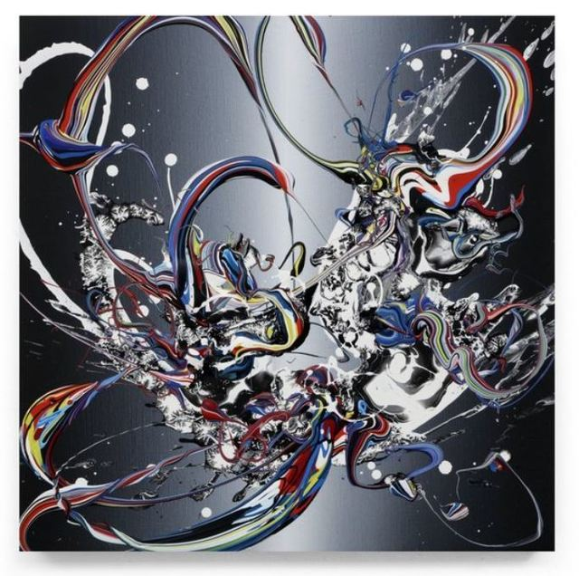 , 'Interstellar Ride,' , Mirus Gallery