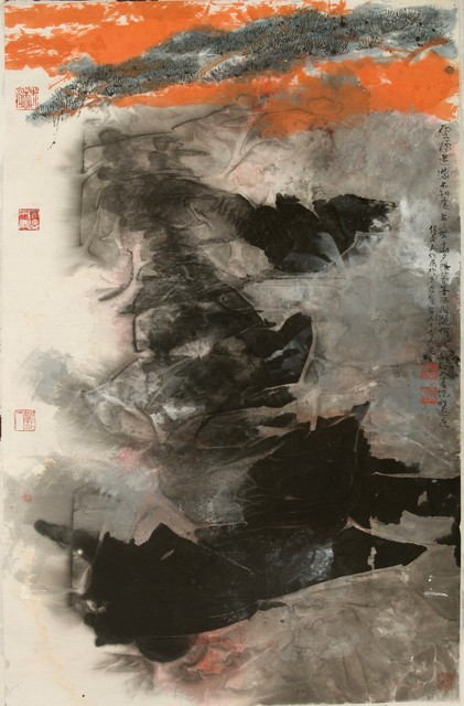 , 'Lost in Clouds and Fog ,' 2015, NanHai Art