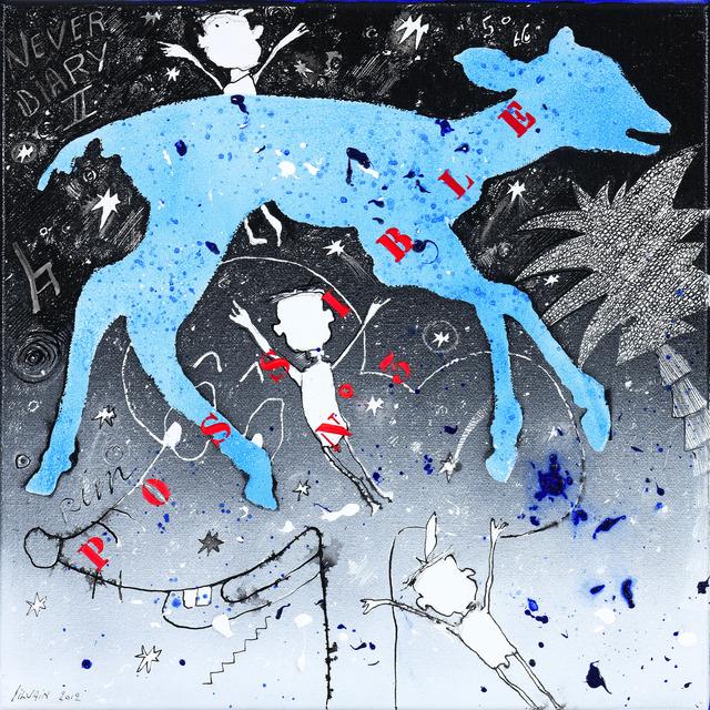 Christian Silvain, 'POSSIBLE N°3', 2015, David Pluskwa