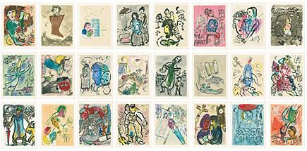 , 'Poèmes,' 1968, Galerie Boisseree