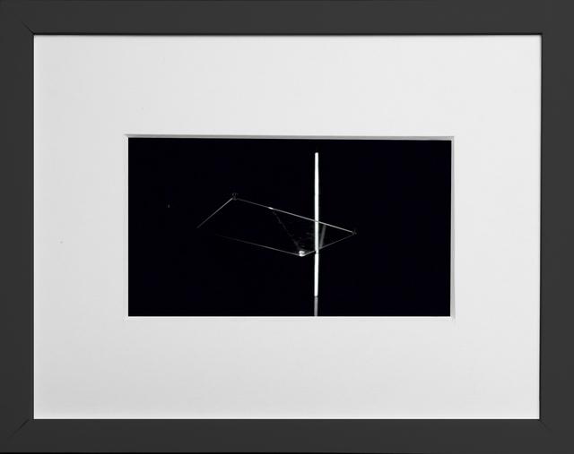 Tibor Nagy, 'Kinetic Light Model II.', 2017, MyMuseum
