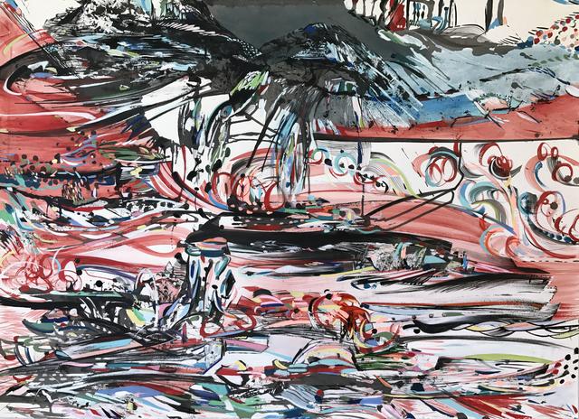 , 'Inner Journey 1,' 2017, C24 Gallery