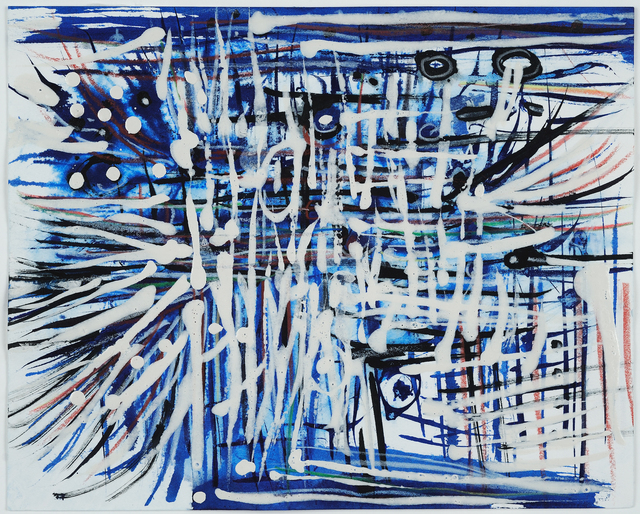, 'Untitled, 2006, Aug. 28,' 2006, Hemphill Fine Arts