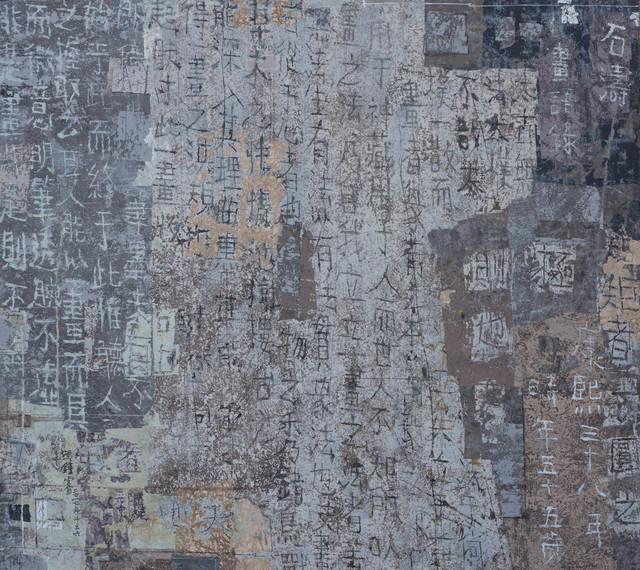 , '2017-10-6,' 2017, Galerie du Monde