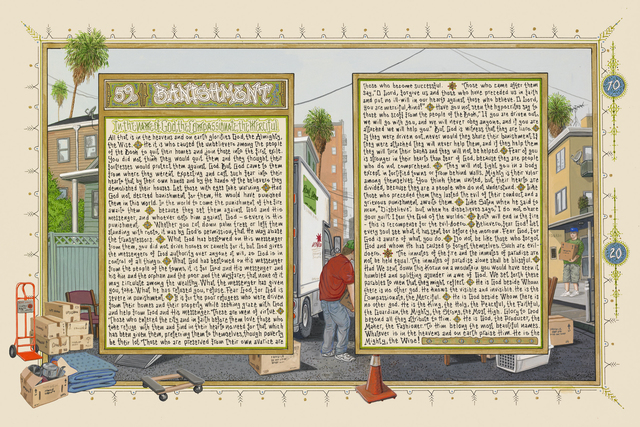 , 'American Qur'an: Sura 59,' 2012, Koplin Del Rio