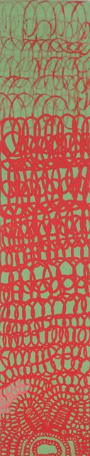 "Alfred Klinkan, '""Frühling"" (Spring)', 1972, Galerie Bei Der Albertina Zetter"