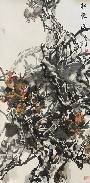 """, 'Ink On Paper """"Autumn Delight """"秋艷圖,' 2015, Hangzhou Calligraphy and Painting Society"""