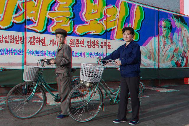 , '#91. CHAE CHOL BOK, 25, Electricity Worker, CHO SONG RAN, 23, Urea Fertiliser Worker, Hungnam Fertiliser Factory,' 2014, Pékin Fine Arts