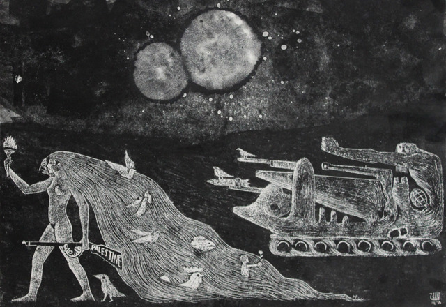 Moustafa Al Hallaj, 'Untitled', 1968, Agial Art Gallery