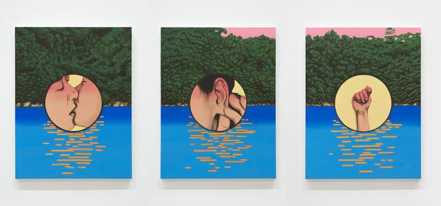 , 'Daecheong Dam,' 2017, Hakgojae Gallery