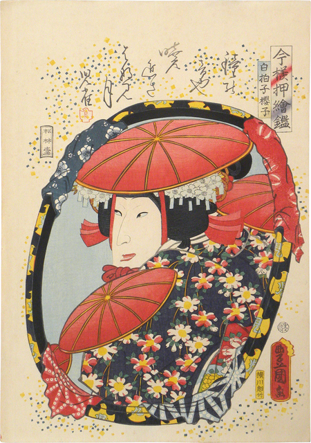 , 'Mirrors for Collage Pictures in the Modern Style: Shirabyoshi Sakurako,' 1860, Scholten Japanese Art