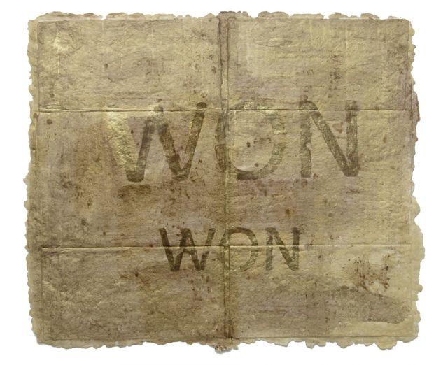 Nari Ward, 'WON WON', 2018, Dieu Donné Benefit Auction