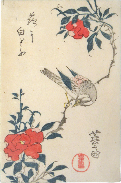 , 'White Finch and Wild Roses,' ca. 1815, Scholten Japanese Art
