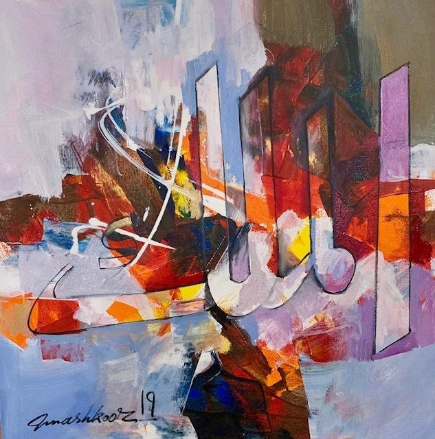 Mashkoor Raza, 'Al Mulk ', 2019, Painting, Oil on canvas, Eye For Art Houston