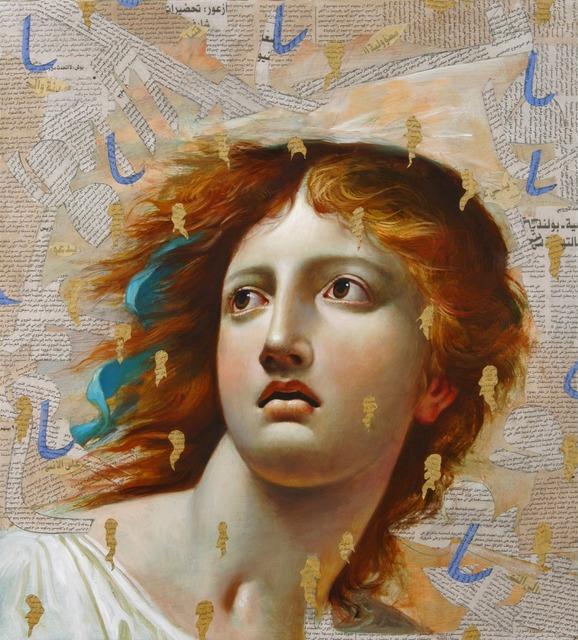 , 'Arabesque,' 2007, Francis M. Naumann Fine Art