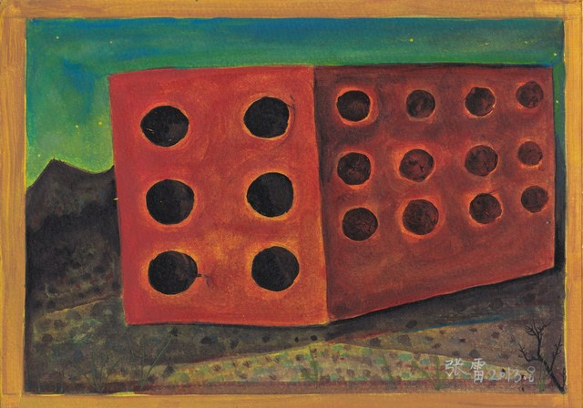 , 'Hollow Brick 空心砖,' 2013, PIFO Gallery