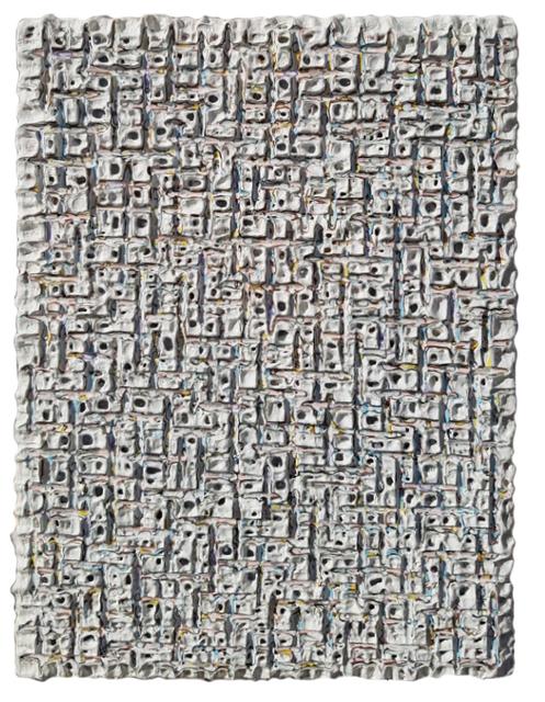 , 'Internal Rhythm200747,' 2007, Mizuma Art Gallery