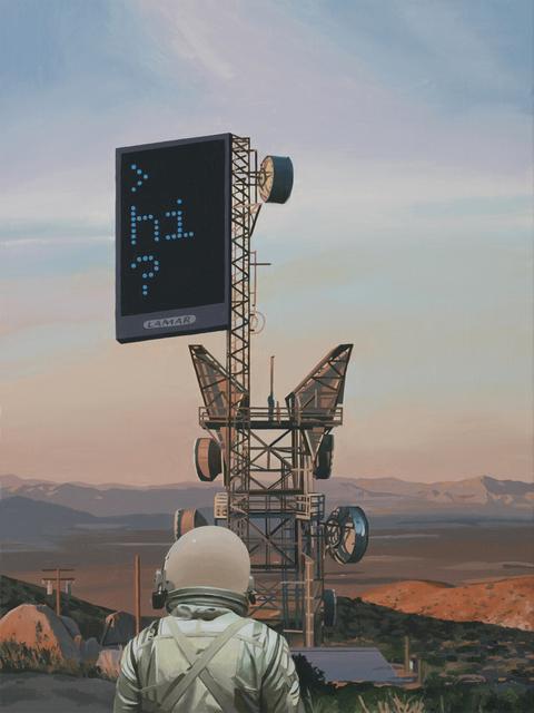 , 'The Tower,' 2018, Spoke Art