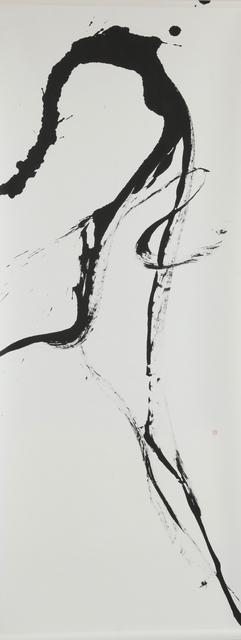 , 'Moon,' 2011, Pierre-Yves Caër Gallery