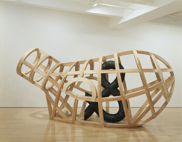 , 'Vessel,' 1997-2002, Smithsonian American Art Museum