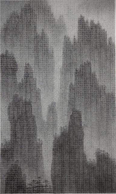 , '山外山,' 2014, H.T. Gallery