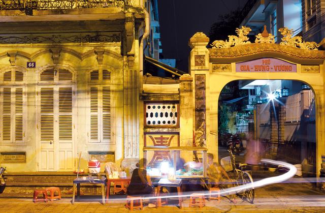 , 'Hue 18h6h 11,' 2015, Art Vietnam Gallery