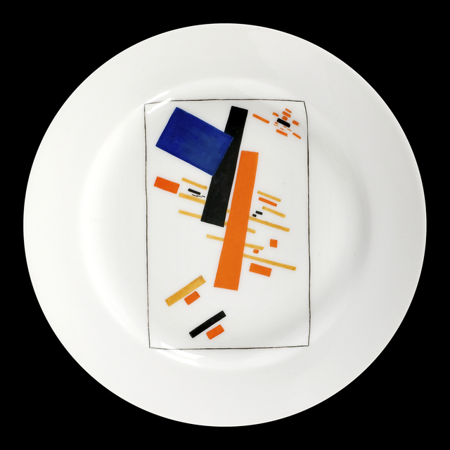 , 'Plate: 'Dynamic Composistion',' 1923, Sophia Contemporary