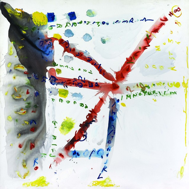 , 'Inscripciones B,' 2012, Galeria Sur