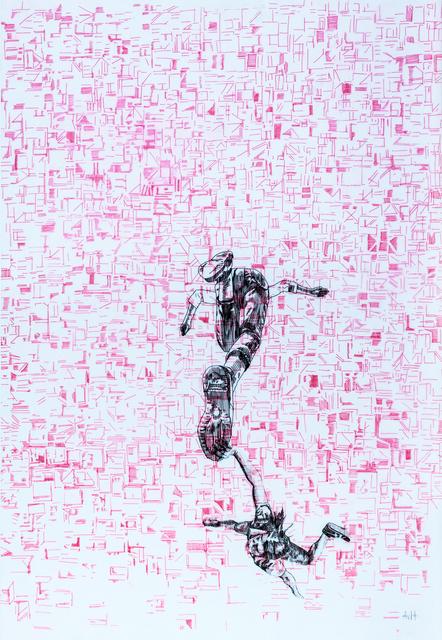 , 'Long distance ,' 2018, Absolut Art Gallery