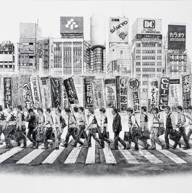 , 'Japanese Salarymen,' 2015, Mizuma Art Gallery