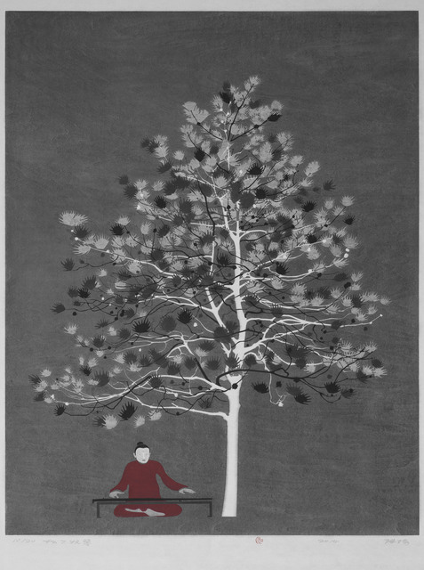 , 'Playing Qin under the Pine,' 2015, Amy Li Gallery